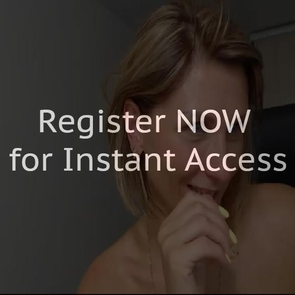 Online chat rooms adult
